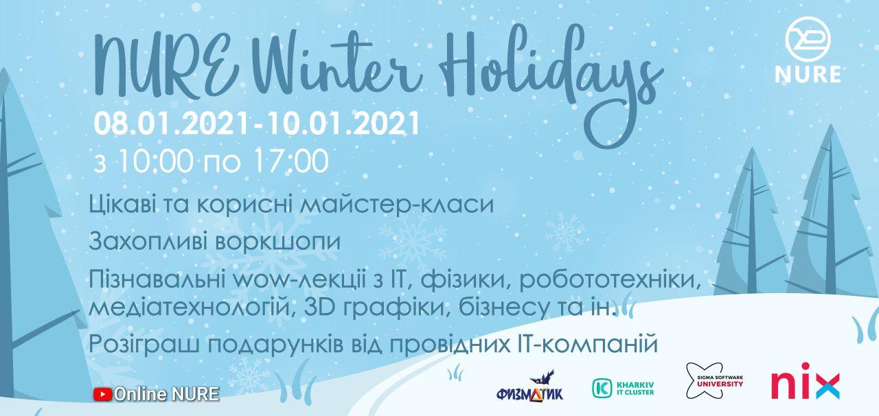Проведення онлайн профорієнтаційного заходу «NURE Winter Holidays 2021»